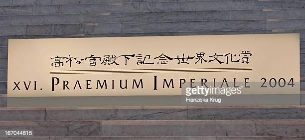 Verleihung Des Kunst Und Kulturpreises Praemium Imperiale Im Berliner Pergamon Museum Am 080604