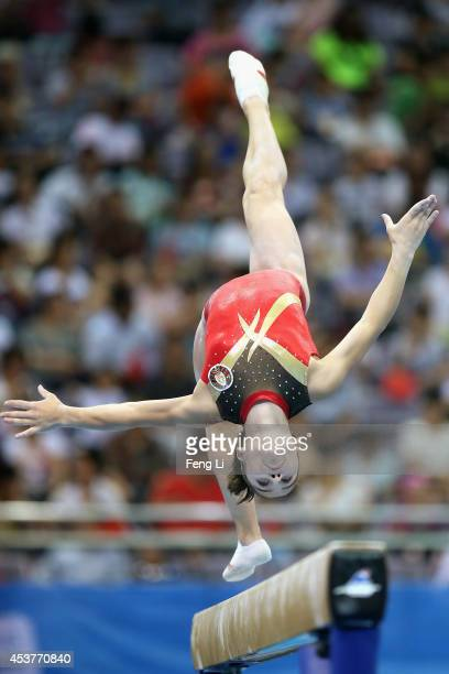 Veronika Cenkova of the Czech Republic competes in the Women's Artistic Gymnastics Qualification on day two of Nanjing 2014 Summer Youth Olympic...