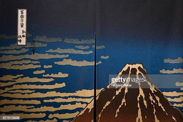 """Version of """"South Wind, Clear Sky"""" by Hokusai, a view of the Fuji volcano, seen on a noren in Japanese entrepreneur, Tetsuro Hama's 'So' restaurant,..."""