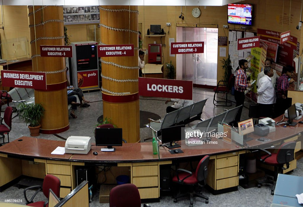 Very few staff present inside the branch of Punjab National Bank during a oneday strike at Fort on September 2 2015 in Mumbai India According to...