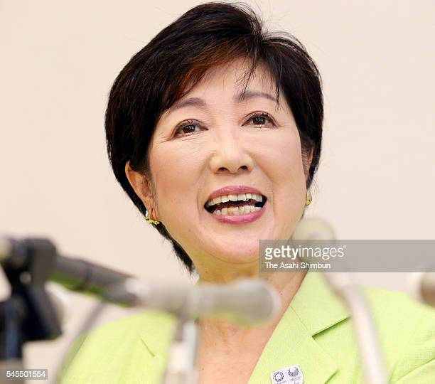 Veteran lawmaker Yuriko Koike of the ruling Liveral Democratic Party speaks during a press conference on July 6 2016 in Tokyo Japan Koike officially...
