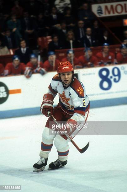 Viacheslav Fetisov of CSKA Moscow skates on the ice during the 1985-86 Super Series against the Montreal Canadiens on December 31, 1985 at the...