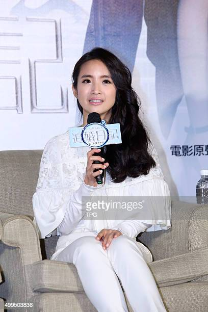 Vic Chou and Ariel Lin promote for their new movie GO LALA GO on 01th December 2015 in Taipei Taiwan China