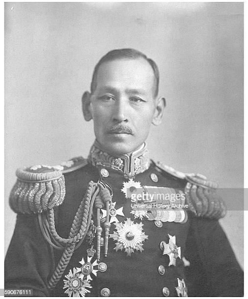 Vice Admiral Saburo Hyakutake Imperial Japanese Navy during the first world war 1918