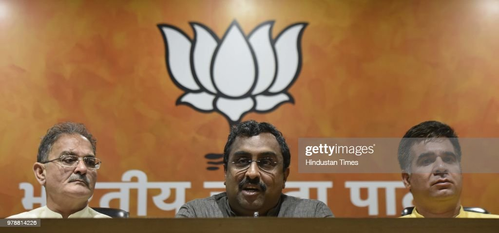 Press Conference Of BJP Vice President Ram Madhav After BJP Pulled Support From PDP Government