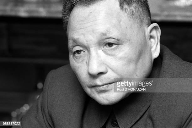 Vice Premier Deng Xiaoping portrait in Aubigny 05/14 .