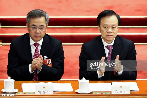 Vice Premier Hu Chunhua and Chen Miner secretary of the Chongqing Municipal Party Committee and member of the 18th Central Committee attend the...