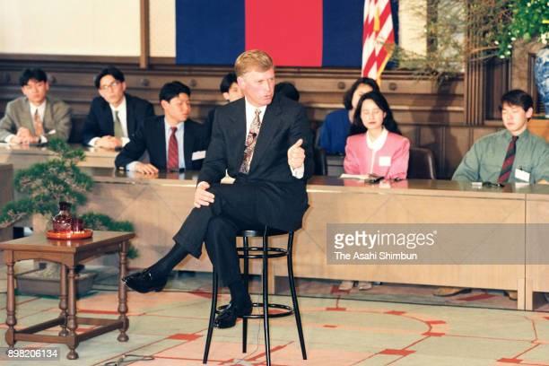 US Vice President Dan Quayle addresses at Keio University on May 13 1992 in Tokyo Japan