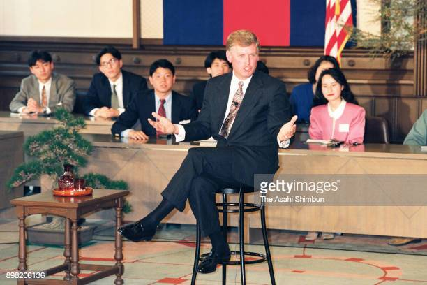US Vice President Dan Quayle addresses at Keio University on May 13 1992 in Tokyo Japan