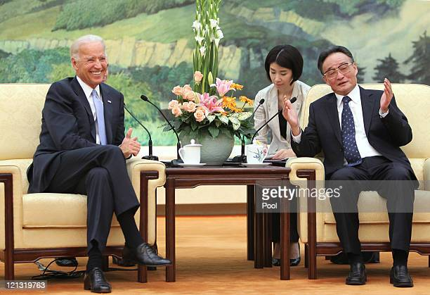 Vice President Joe Biden meets Chinese National Peoples Congress Standing Committee Chairman Wu Bangguo at the Great Hall of the People on August 18...