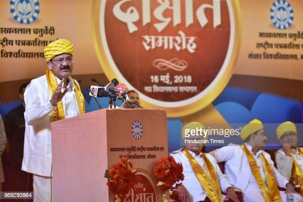 Vice President M Venkaiah Naidu delivers a convocation address during the 3rd convocation ceremony of Makhanlal Chaturvedi National University of...
