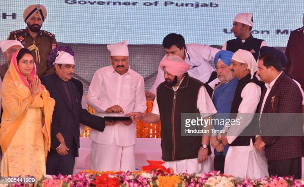 Vice President of India M Venkaiah Naidu along with Punjab Chief Minister Captain Amarinder Singh Nitin Gadkari Union Minister of Road Transport and...