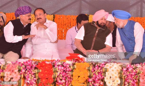 Vice President of India M Venkaiah Naidu and Punjab Governor VP Singh Badnore Punjab Chief Minister Captain Amarinder Singh with Hardeep Singh Puri...