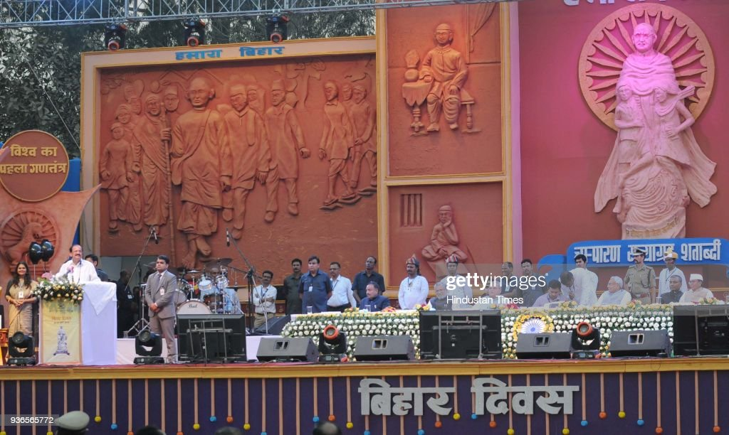 106th Bihar Diwas Celebrations