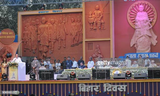 Vice President Venkaiah Naidu with Governor of Bihar Satya Pal Malik and Chief Minister Nitish Kumar with other ministers during the 106th Bihar...