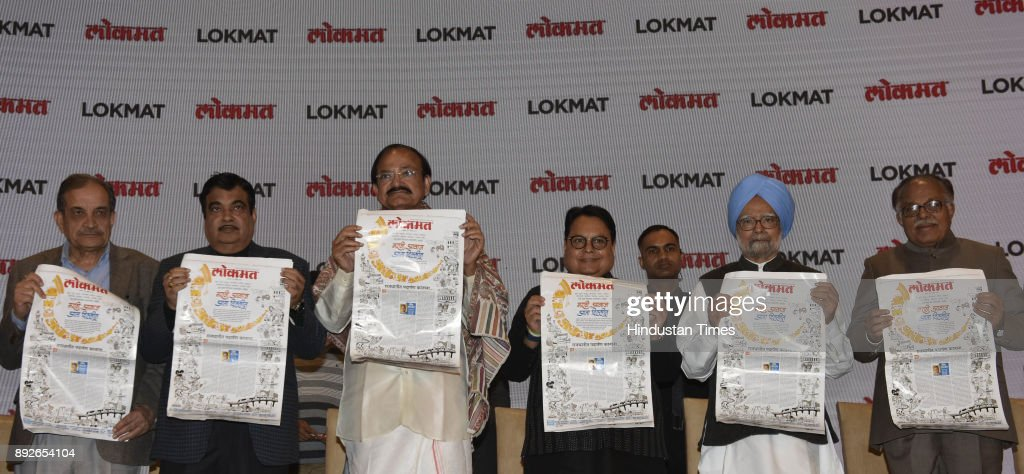 Launch Marathi Daily Lokmat's Delhi Edition