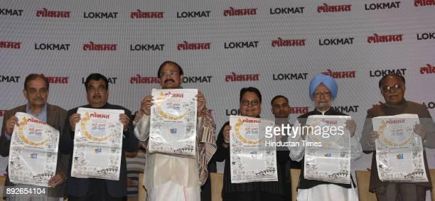 Vice President Venkiah Naidu former prime minister Manmohan Singh and Lokmat Media Group Chairman Vijay Darda Nitin Gadkari with others at launch...