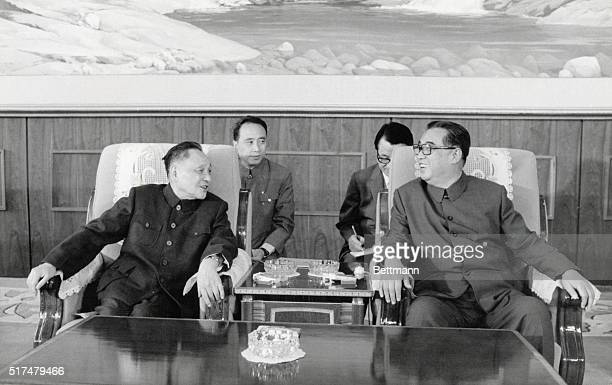 ViceChaiman and VicePremier Deng Hsiaoping having a cordial and friendly conversation with General Secretary and President Kum Il Sung when he called...