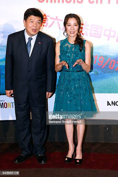 ViceMinister of SAPPFRT Tong Gang and Actress Michelle Yeoh attend the 6th Chinese Film Festival Photocall at Cinema Gaumont Marignan on June 30 2016...