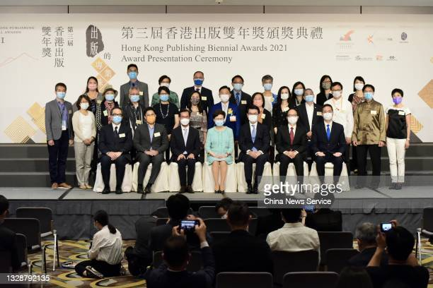 Vice-president of Fok Ying Tung Group Kenneth Fok Kai-kong and Hong Kong Chief Executive Carrie Lam Cheng Yuet-ngor attend the award presentation...