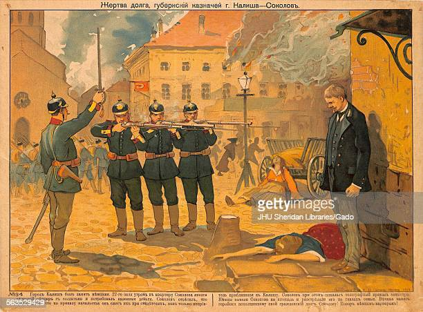 A victim of debt a provincial treasurer of Kalisha town Sokolov being executed by a firing squad a satirical Russian propaganda poster 1915