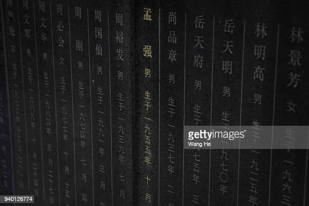Victims names in the earthquake victims cemetery on 30th March 2018 in Yingxiu Ngawa Tibetan and Qiang Autonomous Prefecture Sichuan province China...