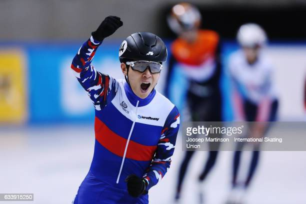 Victor An of team Russia celebrates in the Men's 5000m relay final during day two of the ISU World Cup Short Track at EnergieVerbund Arena on...