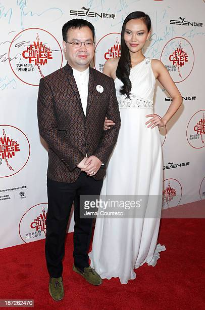 Victor Hont attends the 4th New York Chinese Film Festival Opening Night at Alice Tully Hall at Lincoln Center on November 5 2013 in New York City