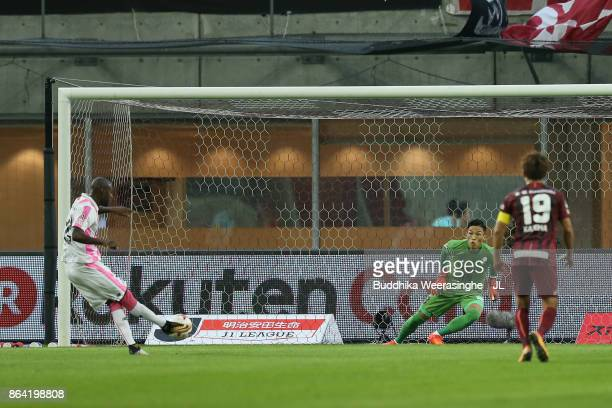 Victor Ibarbo of Sagan Tosu converts the penalty to score his side's first goal during the JLeague J1 match between Vissel Kobe and Sagan Tosu at...