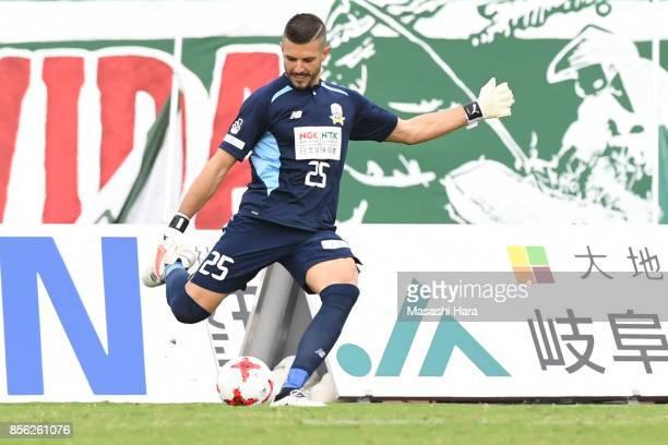 Victor of FC Gifu in action during the JLeague J2 match between FC GIfu and Nagoya Grampus at Nagaragawa Stadium on October 1 2017 in Gifu Japan
