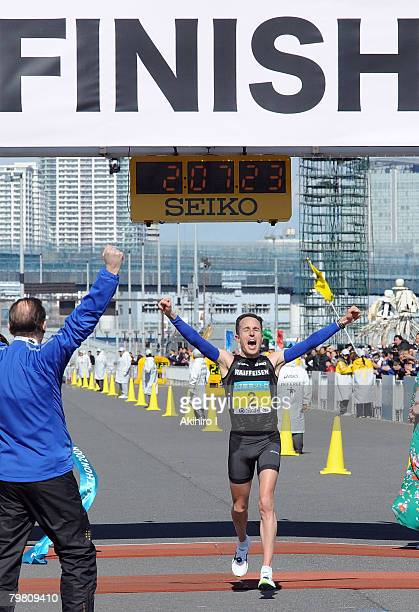 Victor Rothlin of Switzerland celebrates winning the 2008 Tokyo Marathon at Tokyo Big Sight on February 17 2008 in Tokyo Japan Rothlin won the race...
