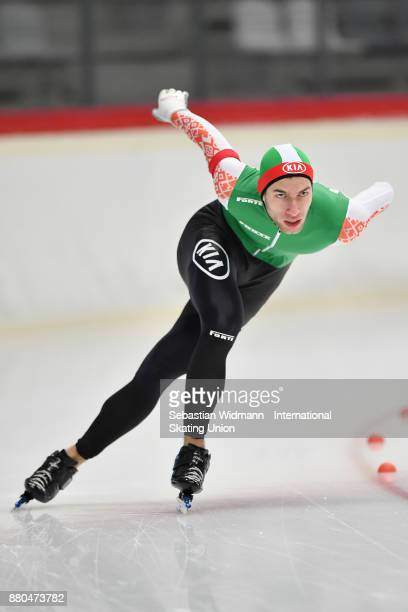 Victor Rudenko of Bulgaria performs during the Men 1500 Meter at the ISU ISU Junior World Cup Speed Skating at Max Aicher Arena on November 26 2017...