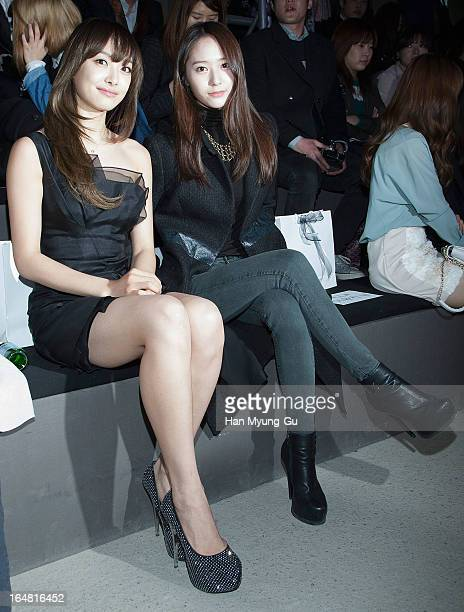 Victoria and Krystal of girl group f attend during at the 'MAG AND LOGAN' show on day four of the Seoul Fashion Week F/W 2013 at IFC Seoul on March...