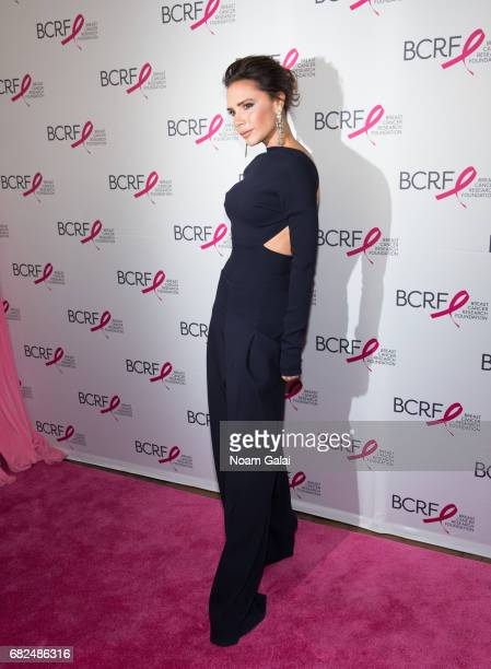 Victoria Beckham attends the 2017 Breast Cancer Research Foundation Hot Pink Party at Park Avenue Armory on May 12, 2017 in New York City.