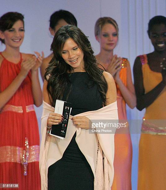 Victoria Beckham attends the OLAY Elite Model Look 2004 International Finals as a special judge on December 2 2004 in Shanghai China Eighty...