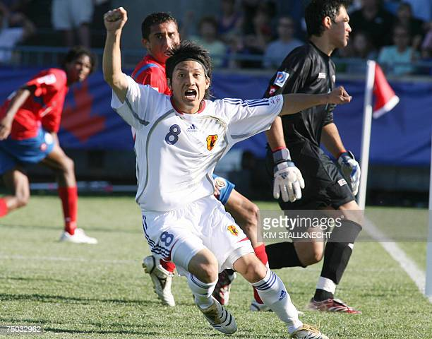 Atomu Tanaka of Japan celebrates his goal in the second half against Costa Rica in Victoria Canada 04 July 2007 Japan won 10 AFP PHOTO/Kim STALLKNECHT