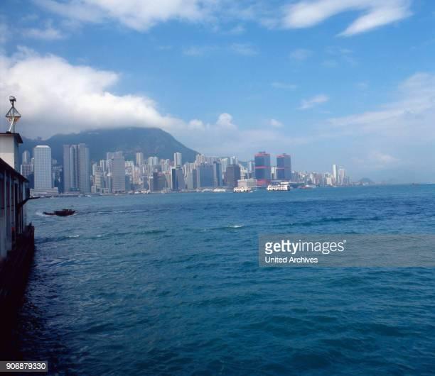 Victoria Harbour in Hongkong 1980s