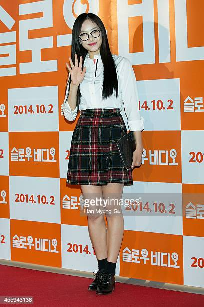 Victoria of girl group f attends the Slow Video VIP screening on September 22 2014 in Seoul South Korea