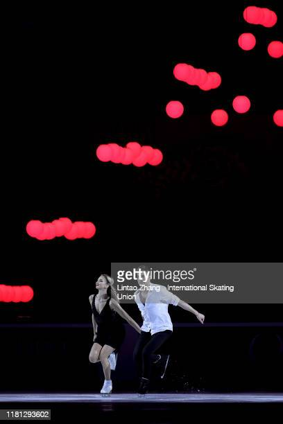 Victoria Sinitsina and Nikita Katsalapov of Russia performs in the Gala Exhibition during day three of the ISU Grand Prix of Figure Skating Cup of...