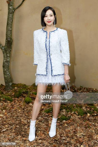 Victoria Song attends the Chanel show as part of the Paris Fashion Week Womenswear Fall/Winter 2018/2019 on March 6 2018 in Paris France