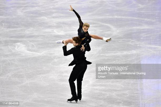 VictoriaSinitsina and NikitaKatsalapov of Russia compete in the Ice Dance Rhythm Dance on day one of the ISU Team Trophy at Marine Messe Fukuoka...