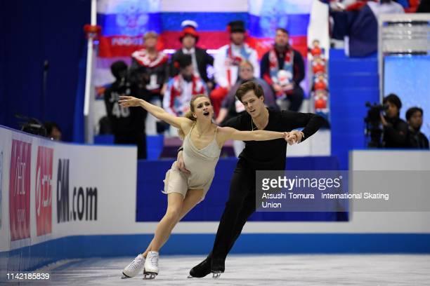 VictoriaSinitsina and NikitaKatsalapov of Russia compete in the Ice Dance Free Dance on day two of the ISU Team Trophy at Marine Messe Fukuoka on...