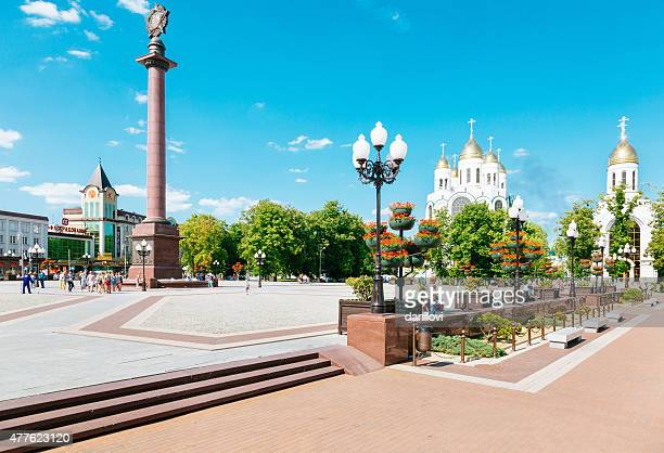 victory square, kaliningrad - kaliningrad stock pictures, royalty-free photos & images