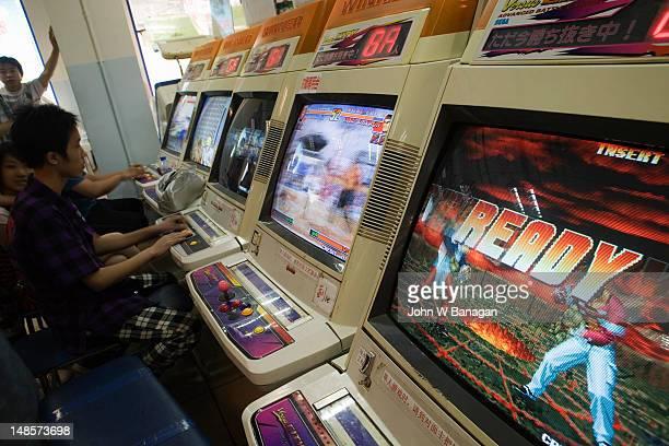 Video arcade.