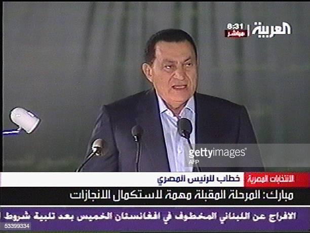 A video grab from the DubaiBased AlArabiya channel shows Egyptian President Hosni Mubarak addressing the nation 17 August 2005 as presidential...