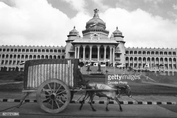 Vidhan Soudha building and bullock cart, Bangalore, Karnataka, India, Asia, 1977