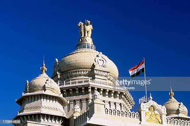 Vidhan Soudha houses Karnataka's State Legislative Assembly Bengaluru India