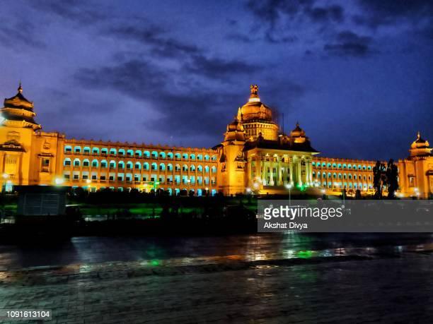 vidhan soudha - bangalore stock pictures, royalty-free photos & images