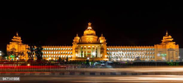 Vidhana Soudha - Bangalore, Straight View.