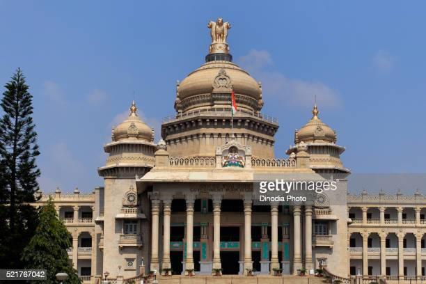 vidhana soudha secretariat and state legislature, bangalore, karnataka, india - bangalore city stock pictures, royalty-free photos & images